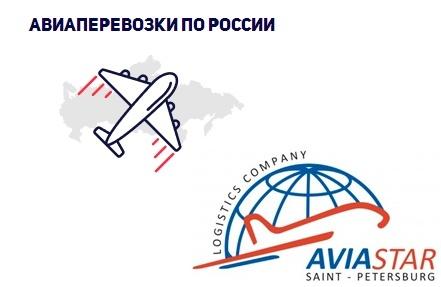Лого перевозка